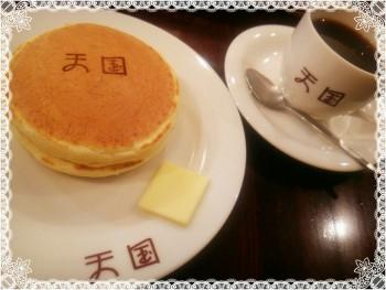 天国パンケーキ